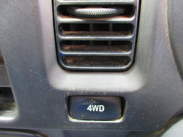 スペシャル 4WD オートマ 3方開き 下取ワンオーナー車(14枚目)