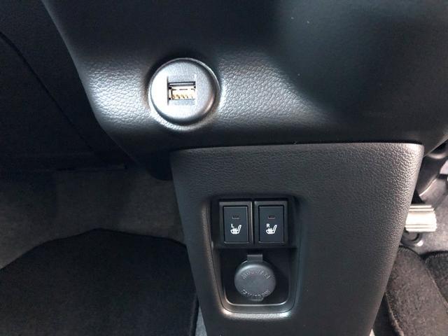 ハイブリッドXターボ 全方位モニター付きメモリーナビゲーション装着車 スズキセーフティサポート装着車(17枚目)