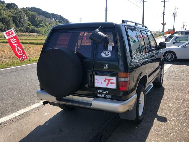 「ホンダ」「ホライゾン」「SUV・クロカン」「静岡県」の中古車5