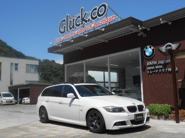 BMW BMW 325iツーリングMスポーツ パノラマルーフ フルセグTV