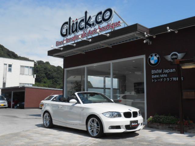 BMW BMW 120iカブリオレMスポーツ仕様 OP18AW 黒革シート
