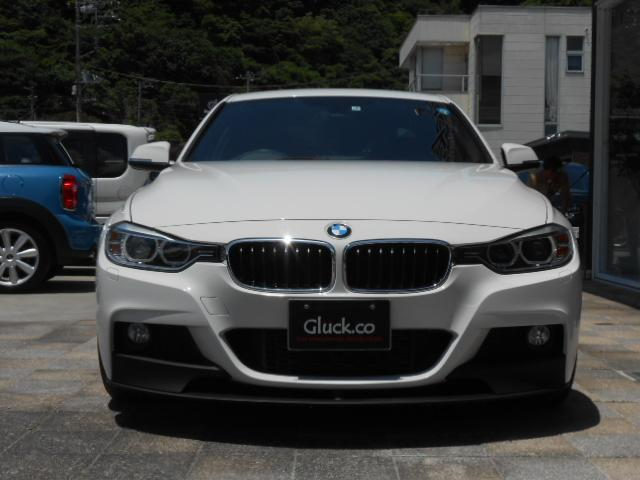 BMW Japan BMW/MINIトレードクラブ特約店