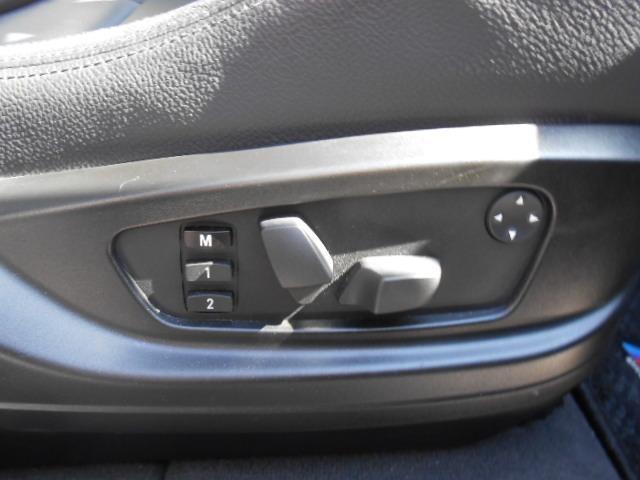 xDrive 35i Mスポーツパッケージ サンルーフ(17枚目)