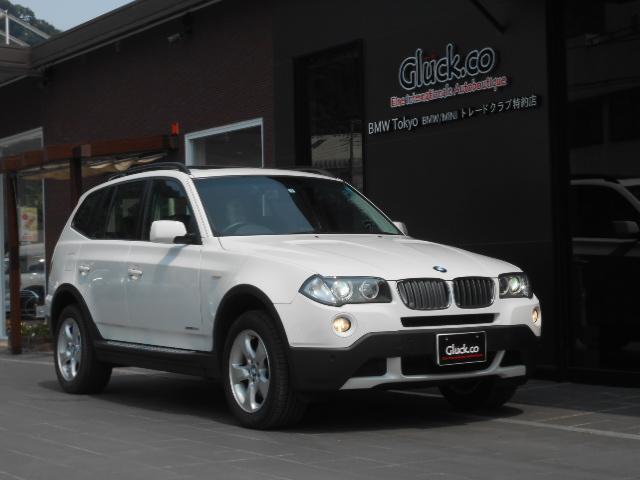 「BMW」「X3」「SUV・クロカン」「静岡県」の中古車3