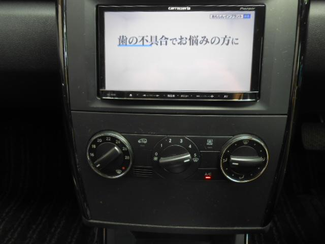 A180 メモリーナビ フルセグTV DVD再生 Bluetooth対応(13枚目)