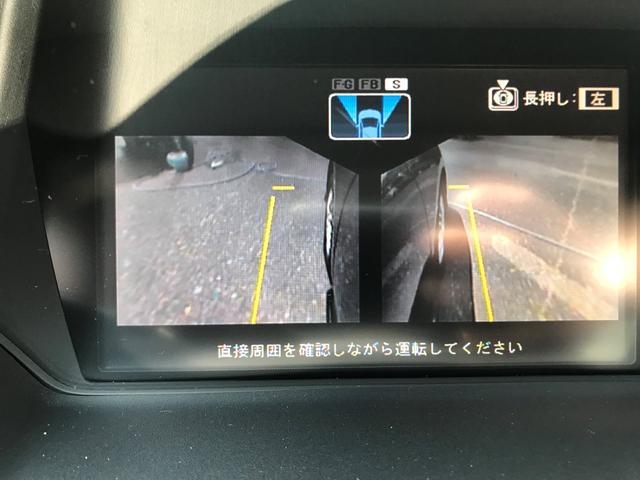 「ホンダ」「オデッセイ」「ミニバン・ワンボックス」「静岡県」の中古車23