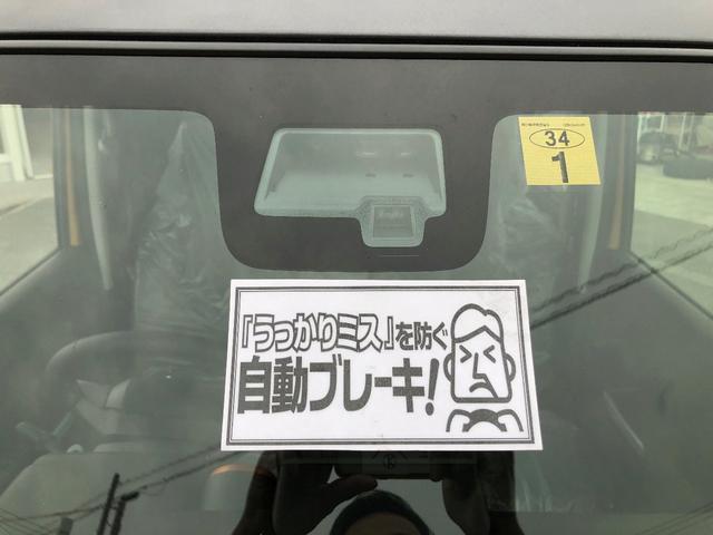 「スズキ」「スペーシアギア」「コンパクトカー」「静岡県」の中古車8