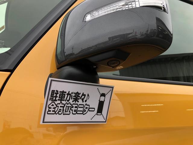 「スズキ」「スペーシアギア」「コンパクトカー」「静岡県」の中古車10