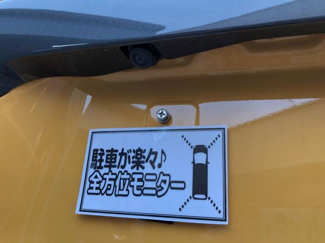 「スズキ」「スペーシアギア」「コンパクトカー」「静岡県」の中古車11