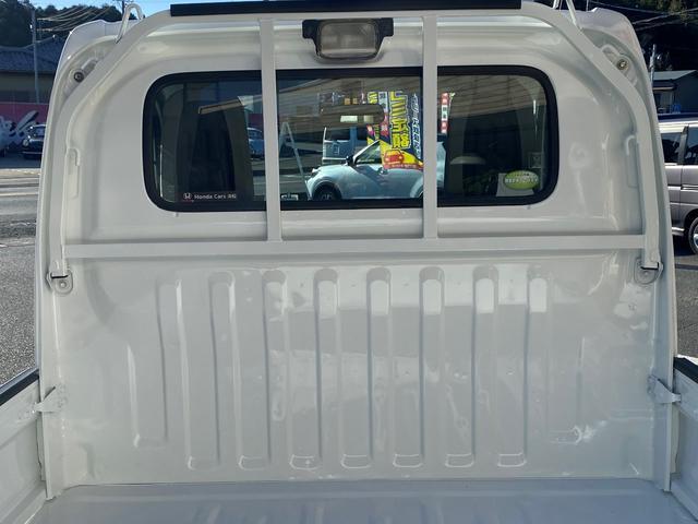 「ホンダ」「アクティトラック」「トラック」「静岡県」の中古車13