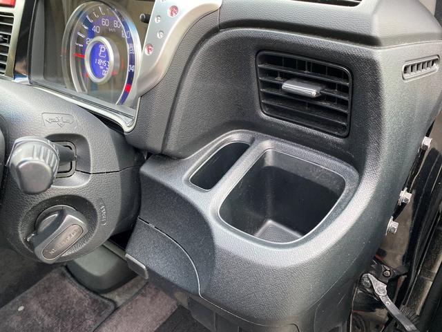 「ホンダ」「ライフ」「コンパクトカー」「静岡県」の中古車34
