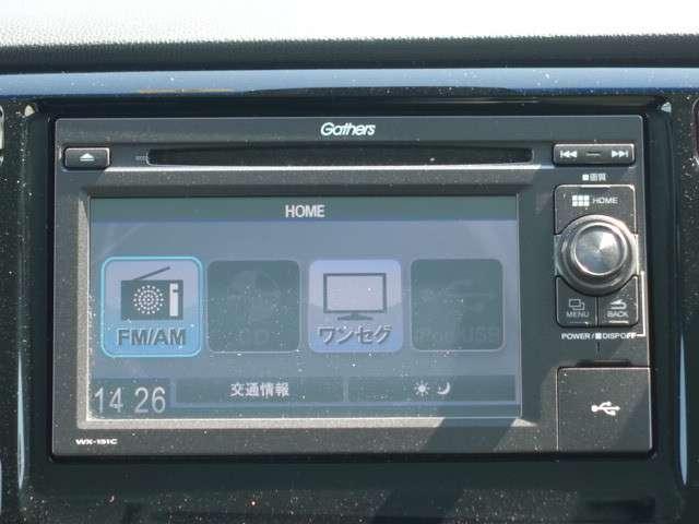 G・Lパッケージ バックカメラ ワンセグ ETC(7枚目)