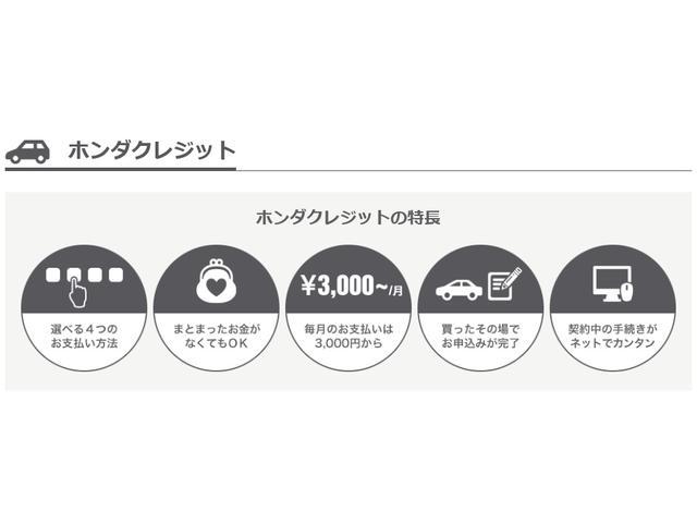 RS・ホンダセンシング 元当社デモカー ギャザズメモリーナビ ETC フルセグ リアカメラ ホンダセンシング シートヒーター スマートキー LEDライト 純正アルミ オートライト ドラレコ USB端子付(31枚目)