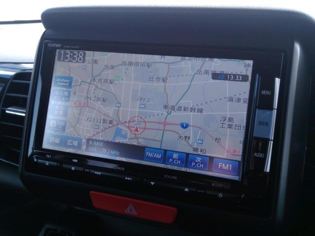 G・Lパッケージ 純正メモリーナビ 両側電動スライド 禁煙車(3枚目)