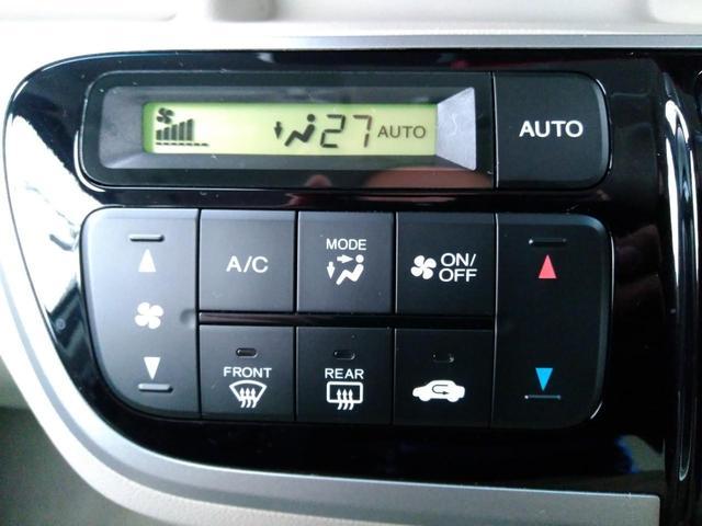 ホンダ N BOX+ G・Lパッケージ 両側電動ドア ETC HIDヘッド 禁煙車