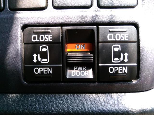ZS 煌 純正SDナビ 両側電動ドア 衝突被害軽減装置(7枚目)