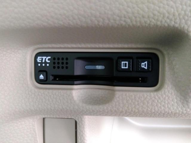 ホンダ N BOX G・Lホンダセンシング 届出済未使用車 電動ドア ETC