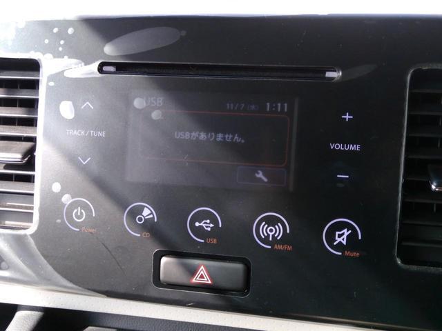日産 モコ X ディスプレイ付きオーディオ バックカメラ 禁煙車