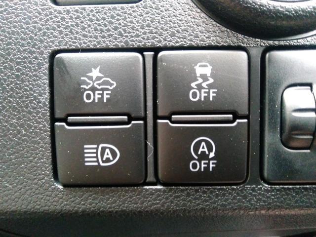 ☆もしもの事故を防ぐスマートアシストIII☆衝突回避支援ブレーキのほかに衝突警報・車線逸脱警報・誤発進抑制制御・先行者発進お知らせ機能など、充実した安全装備となっております。