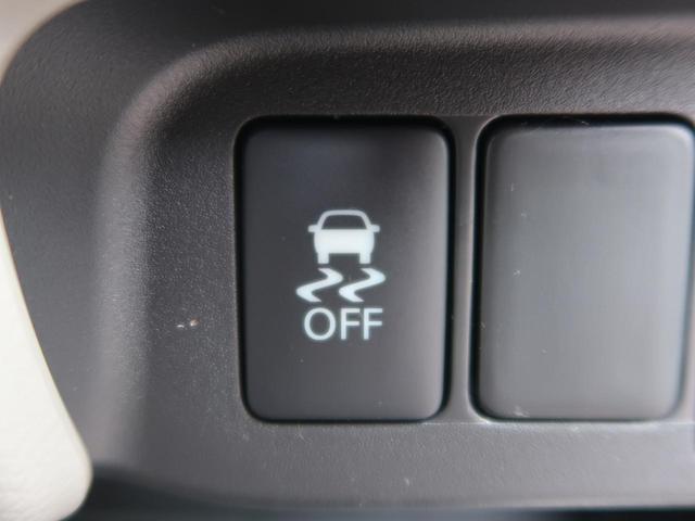 E e-アシスト 届出済未使用車 シートヒーター 禁煙車(4枚目)