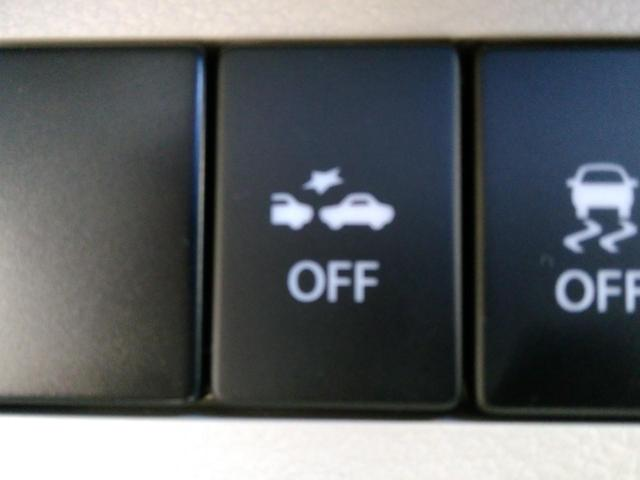 S 届出済未使用車 衝突軽減ブレーキ HIDヘッド 禁煙車(3枚目)
