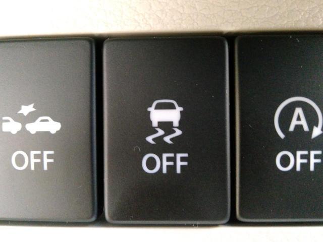 S 届出済未使用車 衝突軽減ブレーキ HIDヘッド 禁煙車(9枚目)