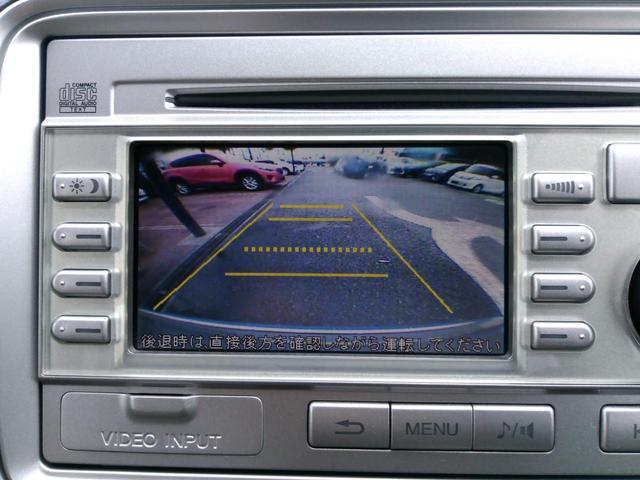 G ETC バックカメラ 盗難防止システム 衝突安全ボディ(3枚目)