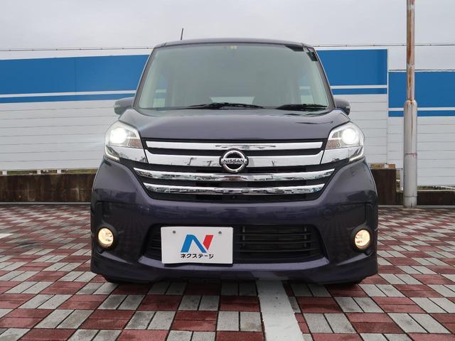 「日産」「デイズルークス」「コンパクトカー」「愛知県」の中古車19