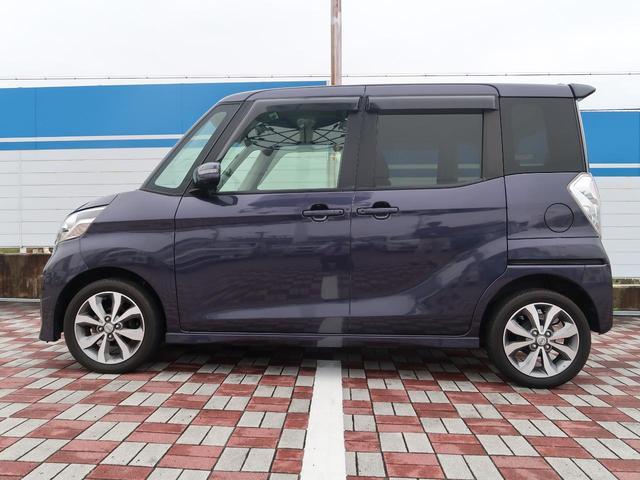 「日産」「デイズルークス」「コンパクトカー」「愛知県」の中古車21