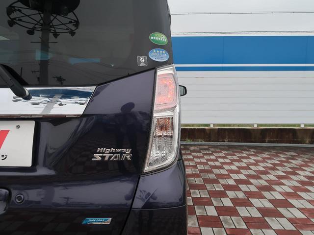「日産」「デイズルークス」「コンパクトカー」「愛知県」の中古車33