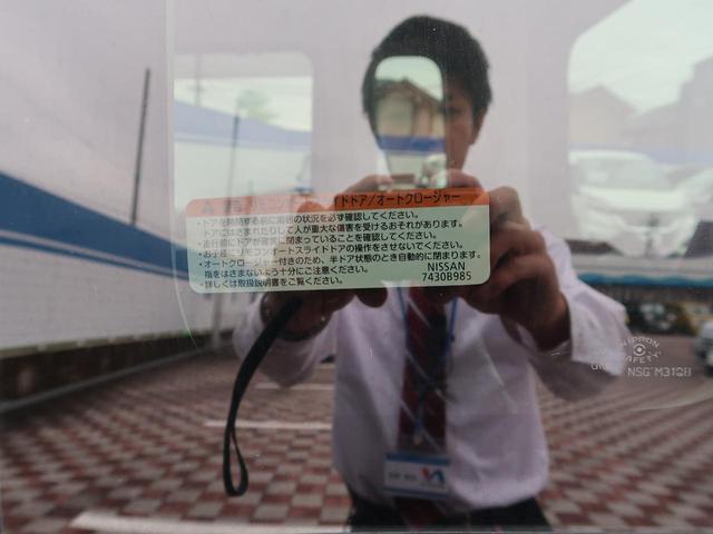 「日産」「デイズルークス」「コンパクトカー」「愛知県」の中古車36