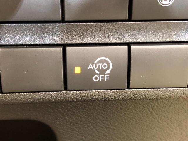 G 届け出済未使用車 e-アシスト LEDヘッドライト(4枚目)