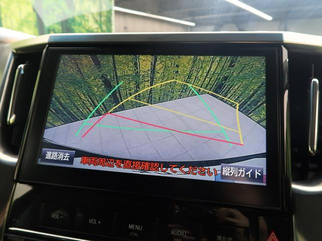 2.5S 純正10型SDナビ 天井後席モニター バックカメラ(4枚目)
