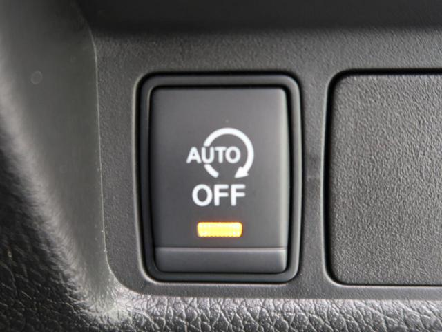 【アイドリングストップ】停車時にブレーキを踏むことでエンジンを停止し、燃費向上や環境保護につなげるという機能です♪よりエコなドライブをお楽しみいただけます☆