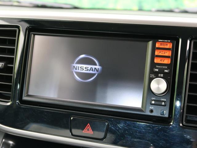 ハイウェイスター ターボ 純正SDナビ 両側電動ドア 禁煙車(3枚目)