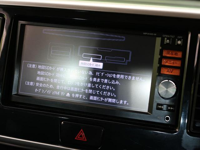 ハイウェイスター X Vセレクション+セーフティII 純正ナ(4枚目)