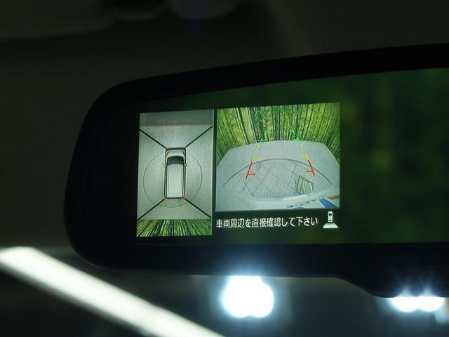 ハイウェイスター X Vセレクション+セーフティII 純正ナ(5枚目)