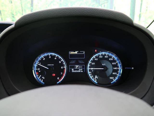 「スバル」「レヴォーグ」「ステーションワゴン」「静岡県」の中古車53