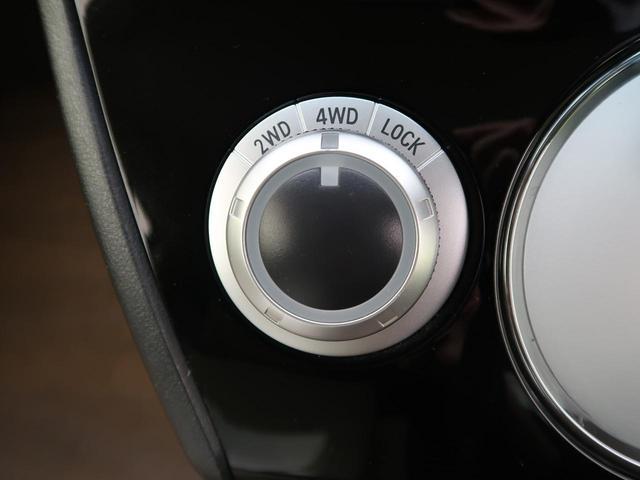 D プレミアム 4WD 純正SDナビ バックカメラ 禁煙車(6枚目)