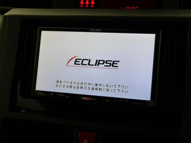 X S 衝突軽減装置 SDナビ 電動スライドドア ETC(4枚目)