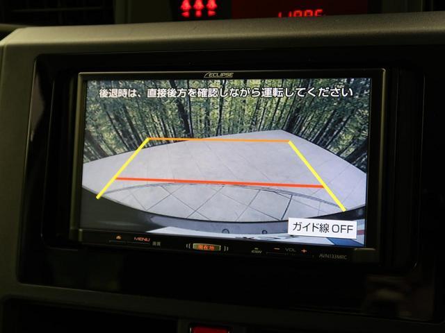 X S 衝突軽減装置 SDナビ 電動スライドドア ETC(5枚目)