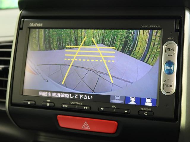 「ホンダ」「N-BOX」「コンパクトカー」「静岡県」の中古車4