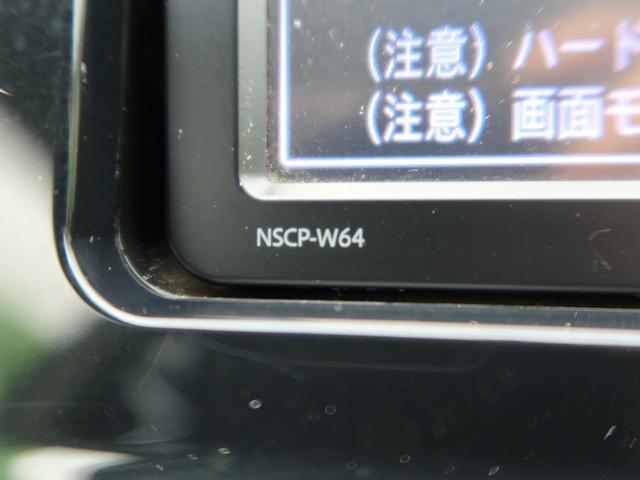 「トヨタ」「プリウスα」「ミニバン・ワンボックス」「静岡県」の中古車37