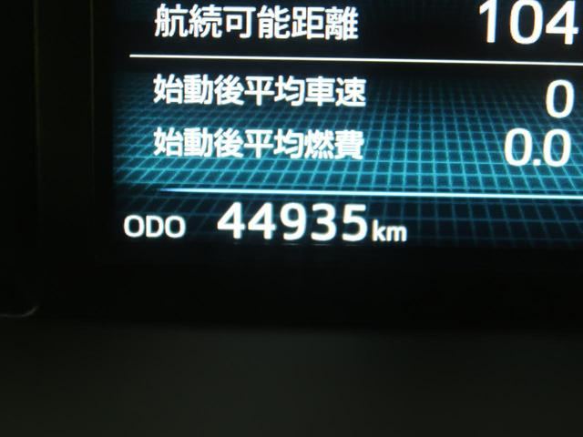 「トヨタ」「プリウスα」「ミニバン・ワンボックス」「静岡県」の中古車55