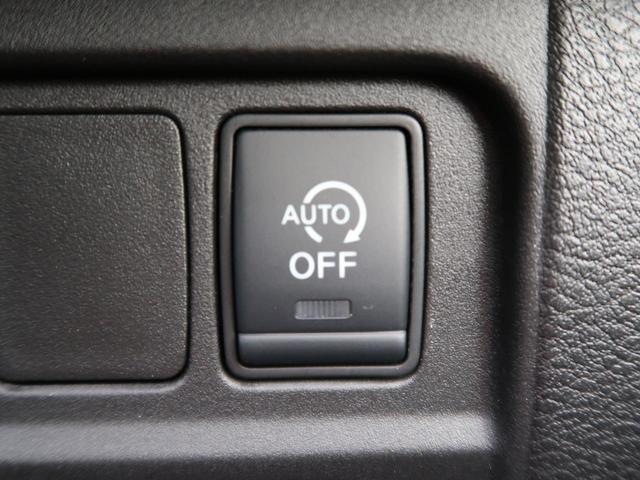 ●アイドリングストップ 『信号待ちなどの停車時に車のエンジンを停止させ、停車時間( 待ち時間)に燃料を消費しないことで「燃費」と「環境」のことを考慮したアイドリングストップ機能☆』
