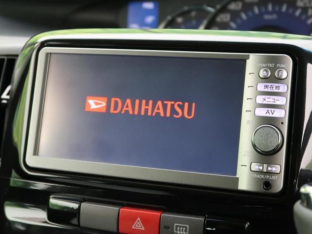 ダイハツ純正ナビ付き!地デジTV、Bluetooth機能も有り。