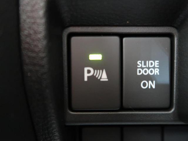 ハイブリッドXS 届出済未使用車・アラウンドビューモニター(7枚目)