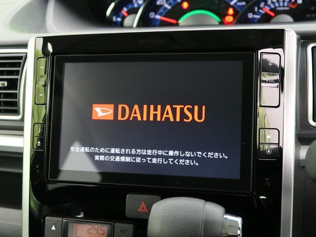 純正8型SDナビ付きです!地デジフルセグTVの視聴はもちろん、DVD再生、音楽録音の機能が付いています♪