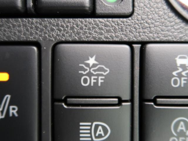 【ダイハツスマートアシスト】装備☆!先進の衝突被害軽減ブレーキや車線逸脱警報で安心ですね♪