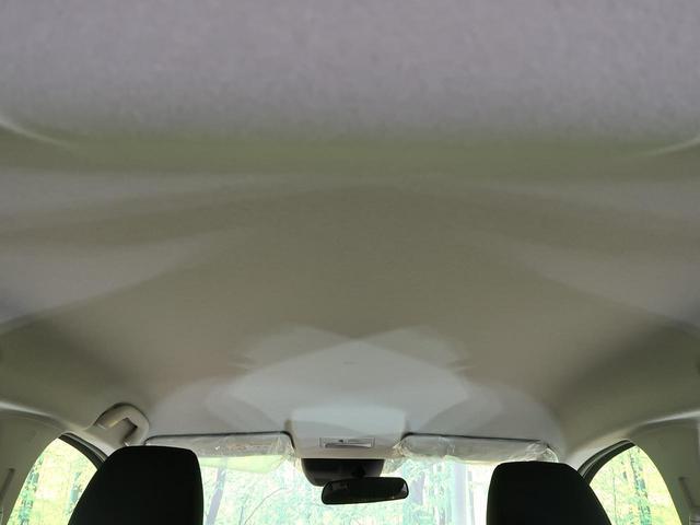 天井は奇麗な状態です!